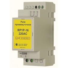 Реле промежуточное RP1P-16-220AC