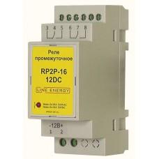 Реле промежуточное RP2P-16-12DC