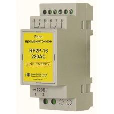 RP2P-16-220AC