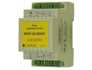 Реле промежуточное RP2P-30-12DC