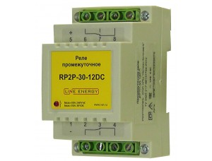 Реле промежуточное RP2P-30-220AC