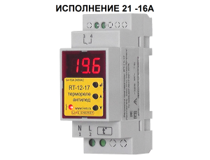 Реле температуры RT-12-17