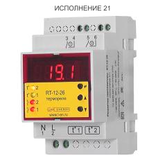 Реле температуры RT-12-26
